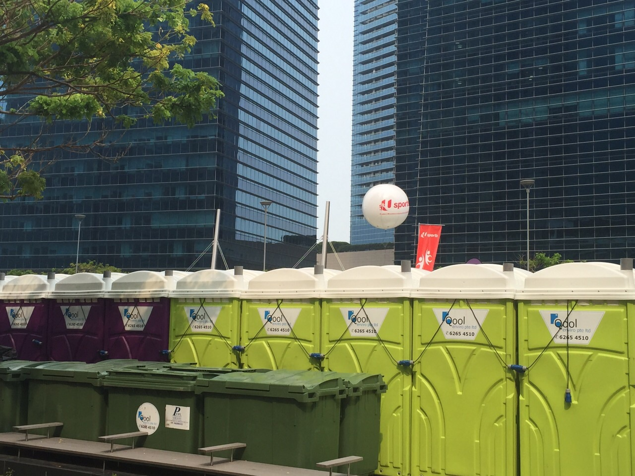 Qool Enviro portable toilet in keepfit kpopx edition