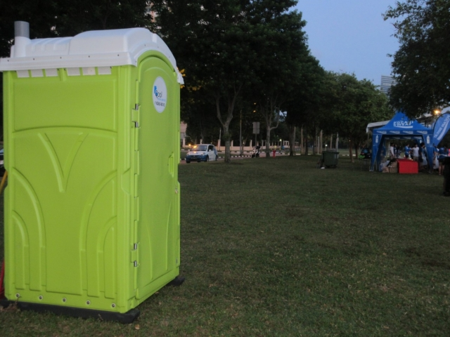 qool enviro portable toilet in pocari sweat